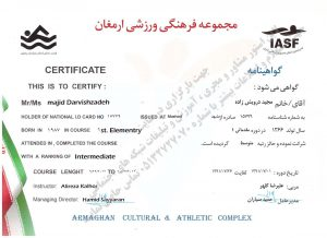 گواهینامه شنا مقدماتی